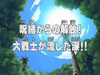 One Piece Episode 188