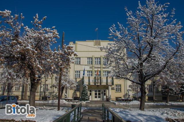 Municipality building, Bitola, Macedonia - 27.01.2019