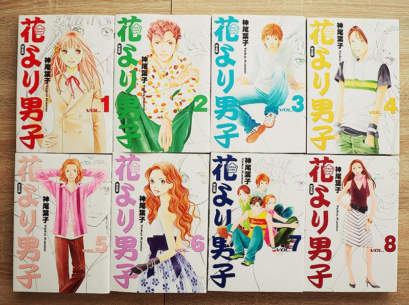 Hana Yori Dango japońskie wydanie