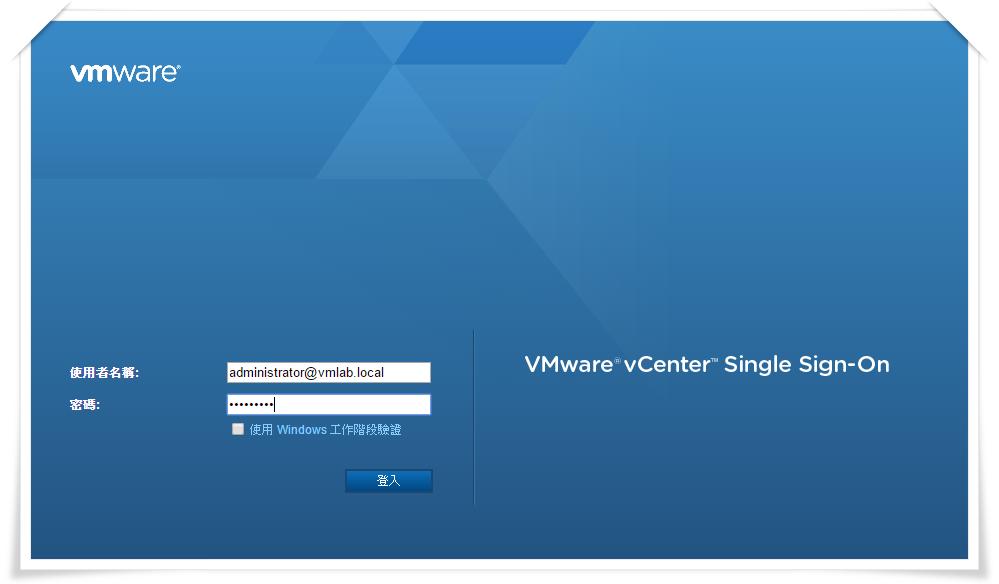vmware nsx license key