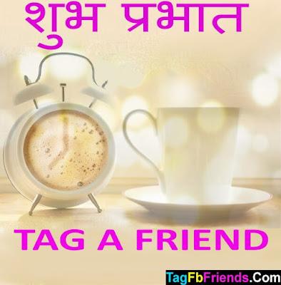 Good morning in Hindi language