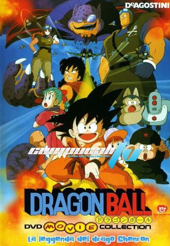 Dragon Ball Serie Completa DVDRip Español Latino