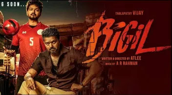Bigil Full Movie Hindi Dubbed Movie