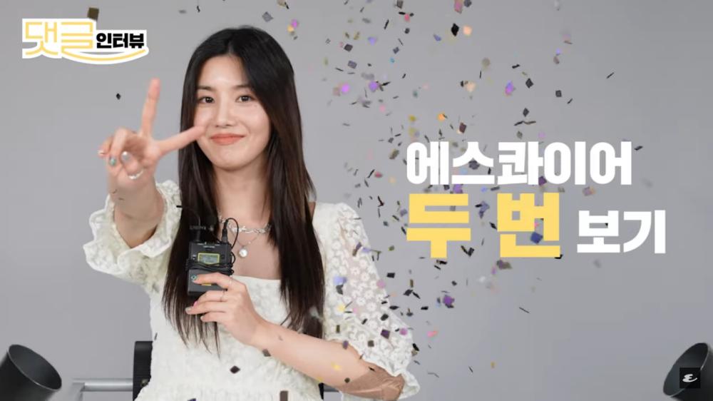 Kwon Eun Bi Will Soon Release Solo Album This Year?