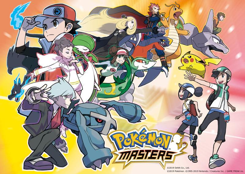 【遊戲】-寶可夢大師Pokémon Masters 1.1.0 apk