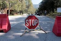 Απαγόρευση κυκλοφορίας ακόμη τρεις εβδομάδες — Ποιες εξαιρέσεις προβλέπονται
