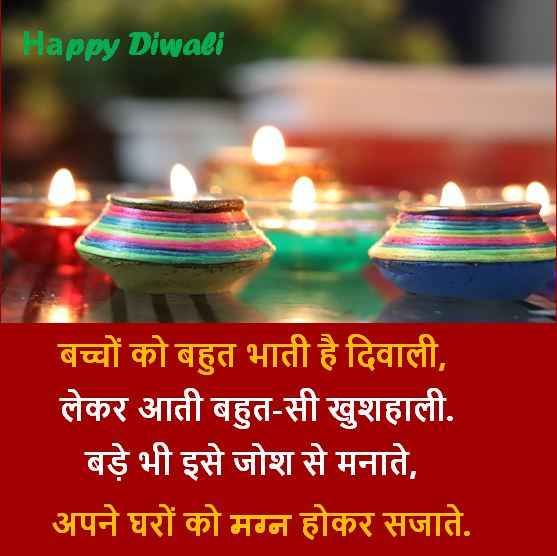 new diwali images, new diwali images download