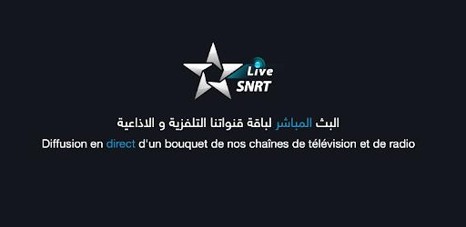 SNRT Live APK