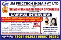 B.E/Diploma/I.T.I/Any Degree  Job Campus Placement  Interview For JM Frictech India Pvt Ltd, Chennai, Tamil Nadu