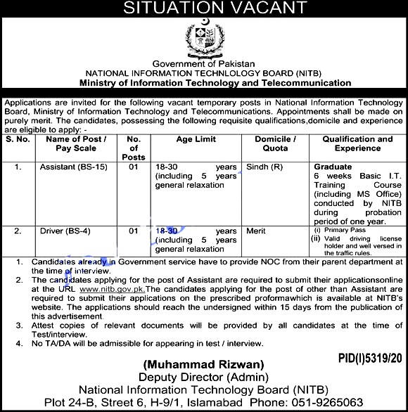 Latest Jobs in National Information Technology Board NITB Application Online 2021