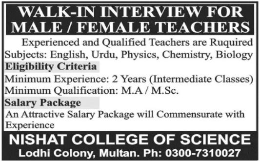 Jobs in Nishat College of Science