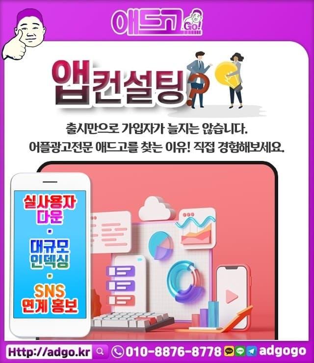 사1동맞춤광고