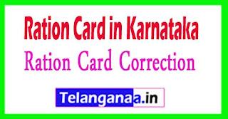 Ration Card Correction in Karnataka