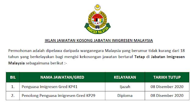 mohon jabatan imigresen malaysia