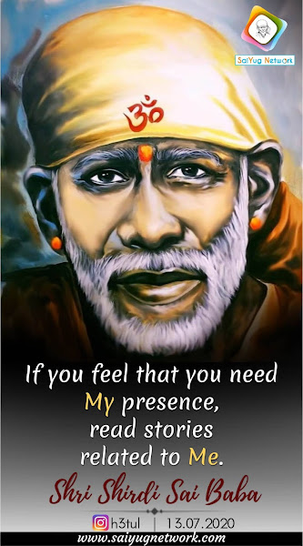 Shirdi Sai Baba Blessings - Experiences Part 2937