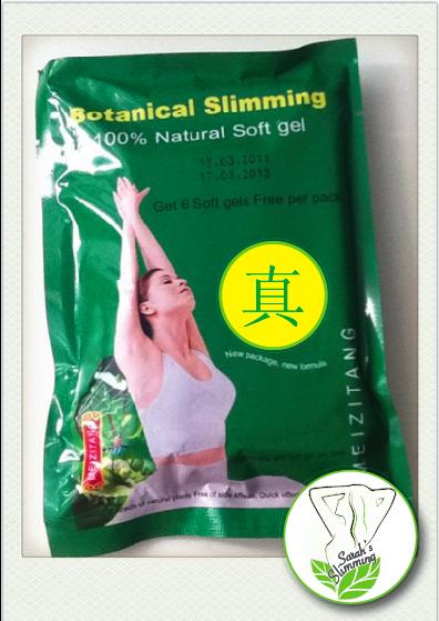 are somn bun vă ajută să pierdeți în greutate regim de slabit cu gutui