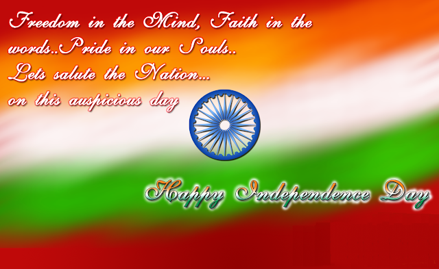 Best Indian Independence Day Quotes 2017