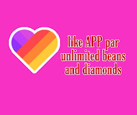 How to get unlinmited diamonds and Beans on likee APP,