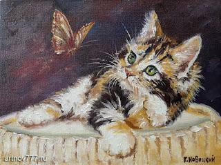 Котёнок_с_бабочкой_картина