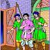 Acchi Seekh Deti Hindi Kahani: व्यापार में दुनियादारी