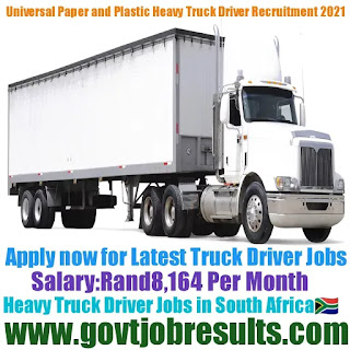 Universal Paper and Plastic Pvt Ltd Heavy Truck Driver Recruitment 2020-21
