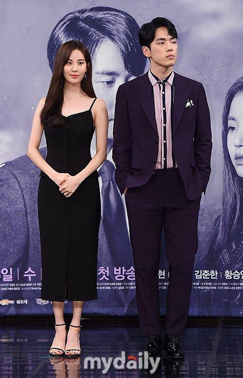 Seohyun dating netizenbuzz