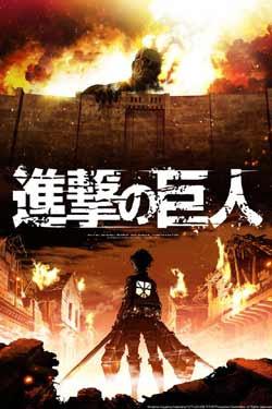 Attack on Titan (2013) Season 1 Complete