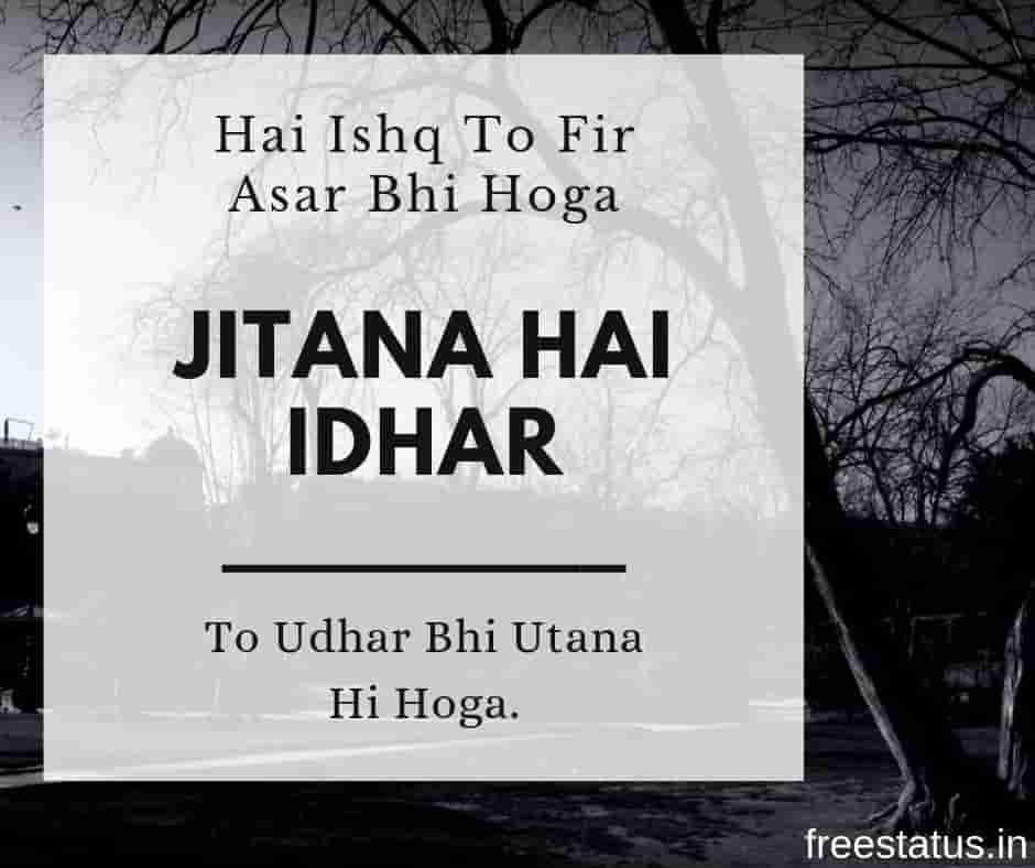 Hai-Ishq-To-Fir-Asar-Bhi-Hoga - Sad-Shayari