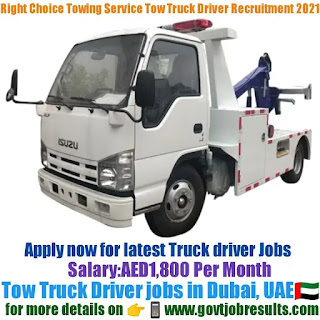 Right Choice Car Towing Services Tow Truck Driver Recruitment 2021-22