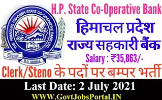 HPSCB Recruitment 2021 : Himachal Cooperative Bank Vacancy for 149 Clerks & Steno Typists2021