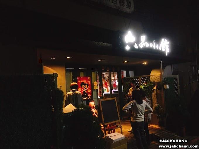 Food in Taipei,Da'an District,Liou pin Gourmet restaurant Dunren store-Chinese Cuisine