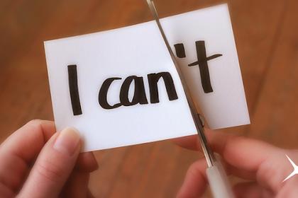 Motivasi Terbaik untuk Tidak Mudah Mengeluh saat Alami Kesulitan Hidup