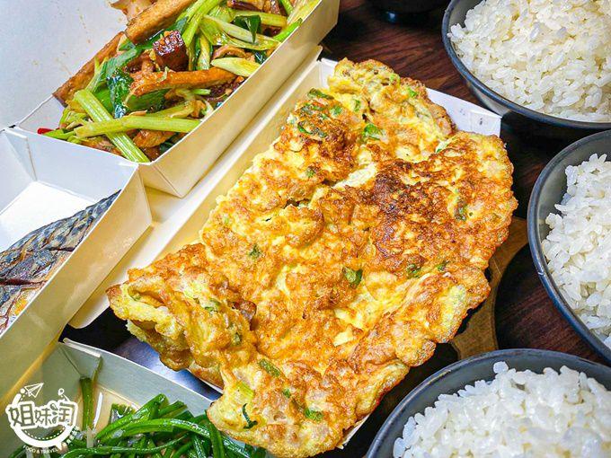 阿志料理-鼓山區熱炒推薦