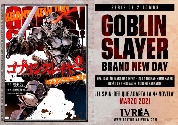 Goblin Slayer: Brand New Day manga - Ivrea