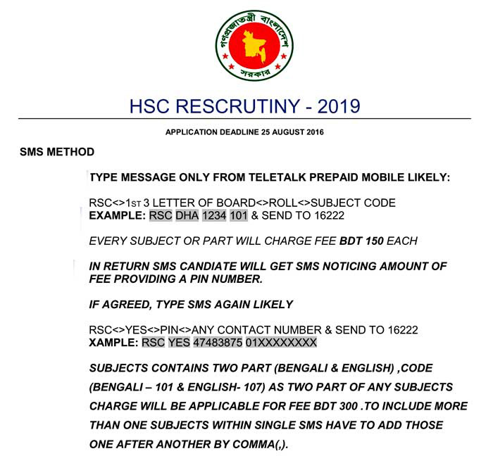 hsc result re-scrutiny Process