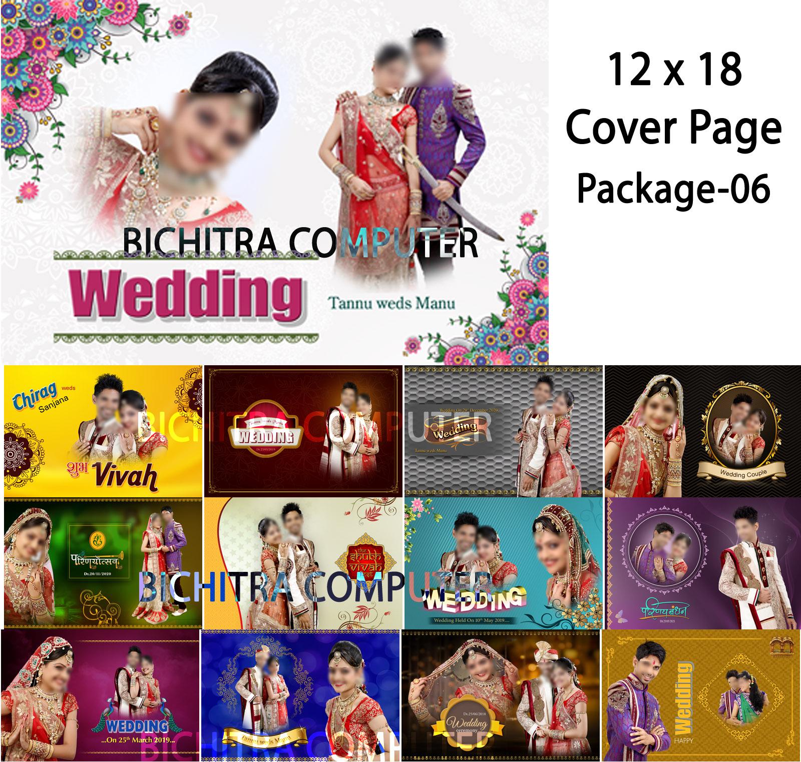 Marriage Album Cover Design 12×18 PSD Templates