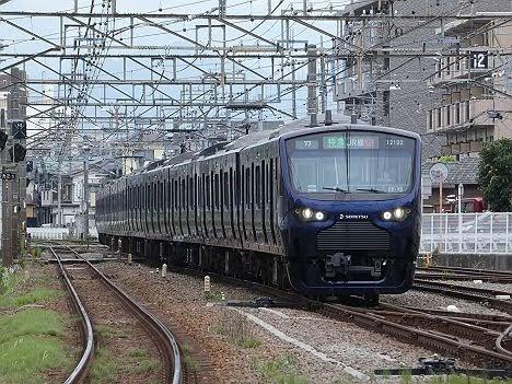 相鉄鉄道 JR線直通 大崎行き1 E233系