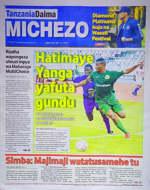Jobs in Tanzania :: Tanzania Jobs :: Nafasi Za Kazi Tanzania