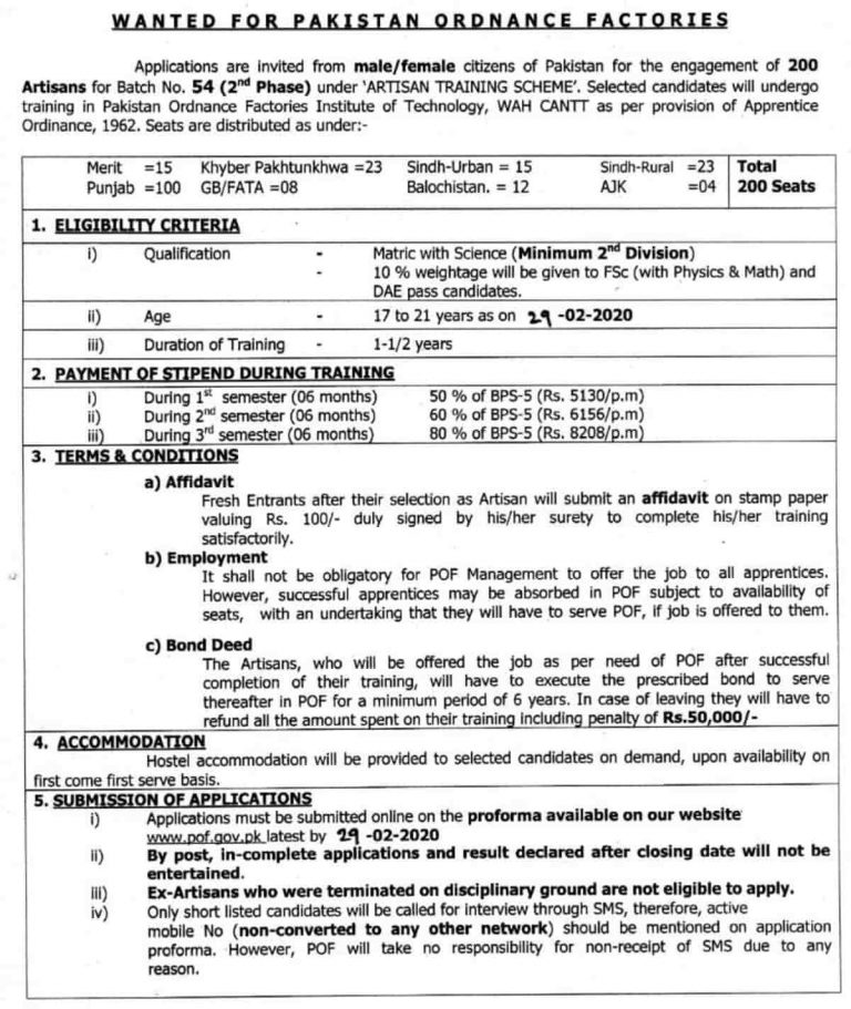 Pakistan Ordinance Factories Latest Jobs 2020 - Various Jobs Announced