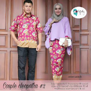 Setelan Baju Batik Pasangan Couple Gamis Muslim SRG201 Ungu