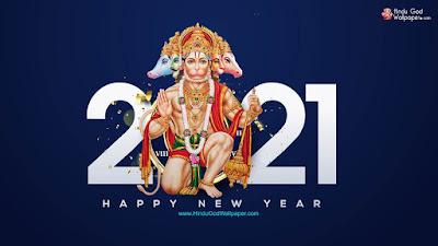 New Year 2021 Computer Wallpaper