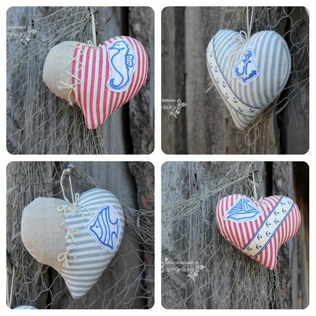 Мои любимые игрушки, декоративная подвеска, сердце, море