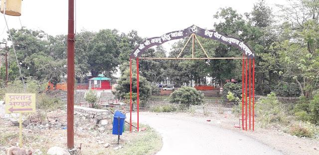 How to reach Char Sidh of Dehradun