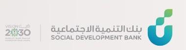 البنك الاجتماعي للتنمية