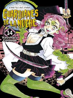 Reseña de Guardianes de la Noche (Kimetsu no Yaiba) vols. 13 y 14 de Koyoharu Gotouge.