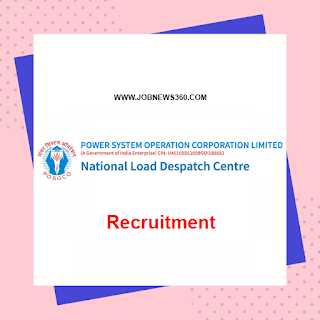POSOCO Recruitment 2019 for Manager, Assistant Officer Trainee (11 Vacancies)