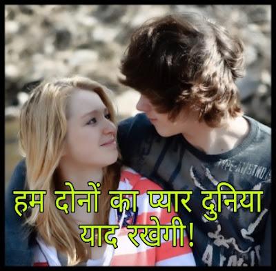 Love status लव स्टेटस for all couple जोड़ी love status 2020