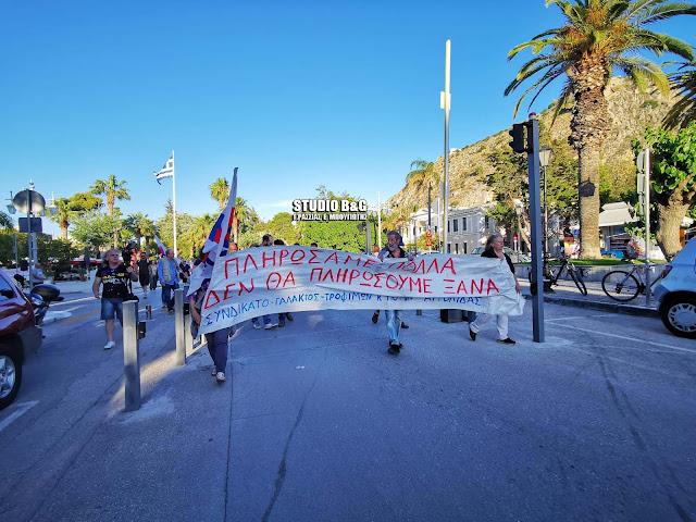 Συγκέντρωση διαμαρτυρίας και πορεία στο Ναύπλιο από εργάτες και σωματεία