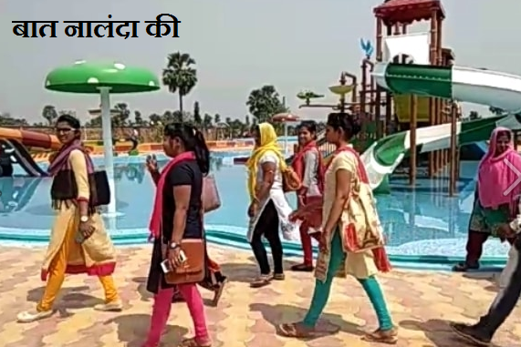 tourist in water park rajgir