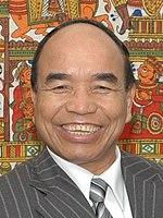 Chief Minister of Mizoram